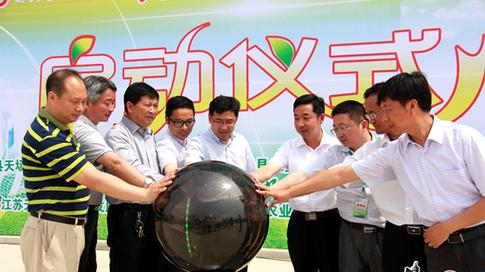 一顆閃亮的電商新星——江蘇濱海縣天場鎮全力打造特色電商小鎮紀實