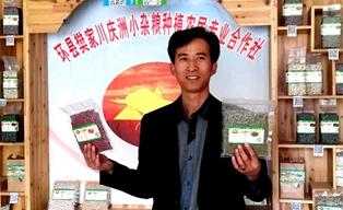 環縣電商扶貧記:小雜糧裏做出大産業