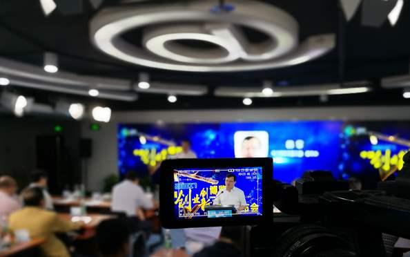 2017中國創博會定于7月在烏蘭察布舉行