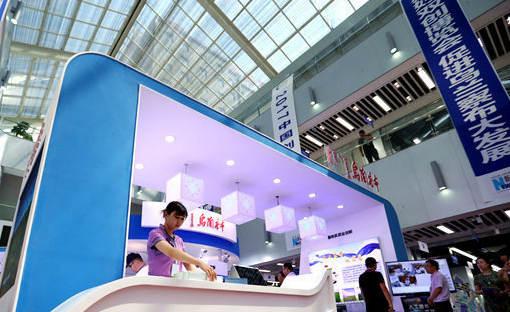 2017中國創業創新博覽會