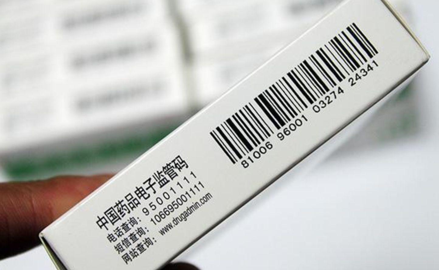 天津將推藥品追溯係統 杜絕取藥倒賣 打擊非法藥品市場