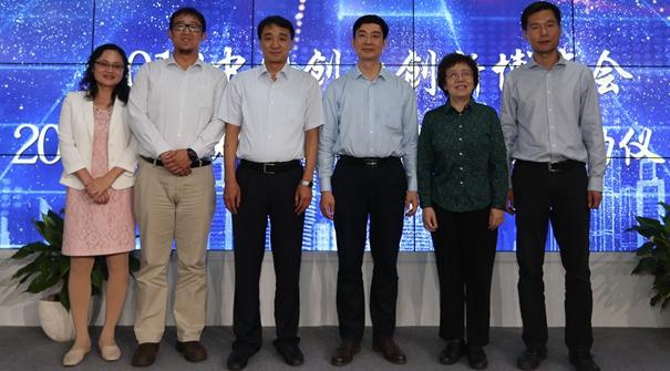 2018中國創博會7月在烏蘭察布舉辦