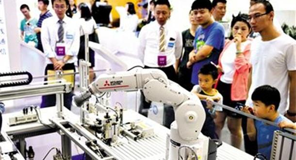 2018世界機器人大會開幕