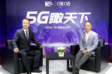 高宏:5G+體育帶來非同一般的體驗