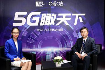 """魯泳:""""5G+8K""""將助推人工智能發展"""