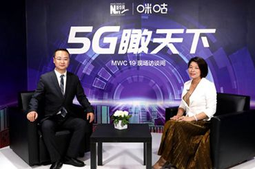 陳豫蓉:5G商用為産業發展注入新動能