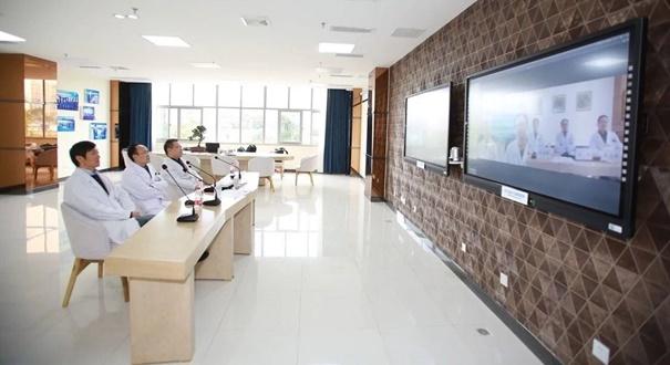 天津首家互聯網醫院上線
