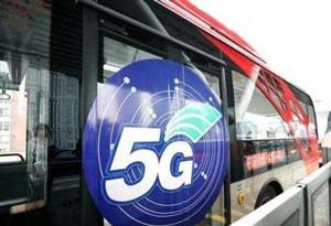公交車上網速達1.5Gbps