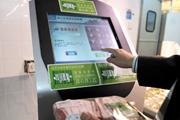 """濟南年內創建""""放心肉菜示范超市"""" 保證食品安全還能追溯來源"""