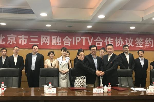 IPTV春天來了?北京三網融合或步入快車道