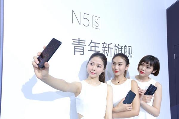360手機N5s發布 售價1699元