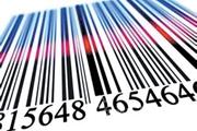 區塊鏈新技術將布局食藥安全防偽溯源
