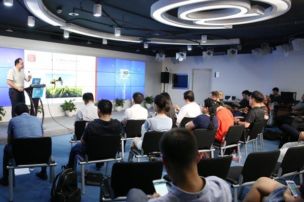2017中國創業創新博覽會專家研討會精彩回放