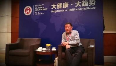 IBM劉洪談人工智能如何改變醫療