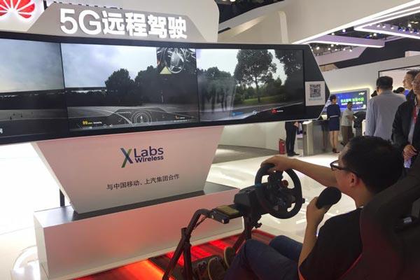 記者體驗5G遠程駕駛:操控精準 實時傳遞路況