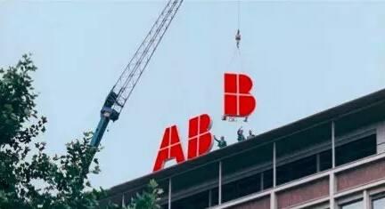 ABB將在上海建設機器人超級工廠