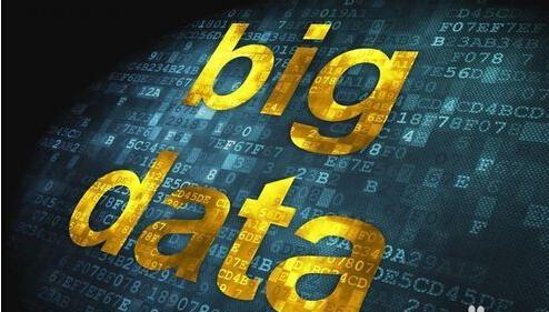 中科院搭建地球大數據共享平臺