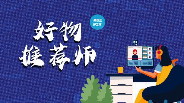 溯源中國5G新媒體應用人才培養招生簡章