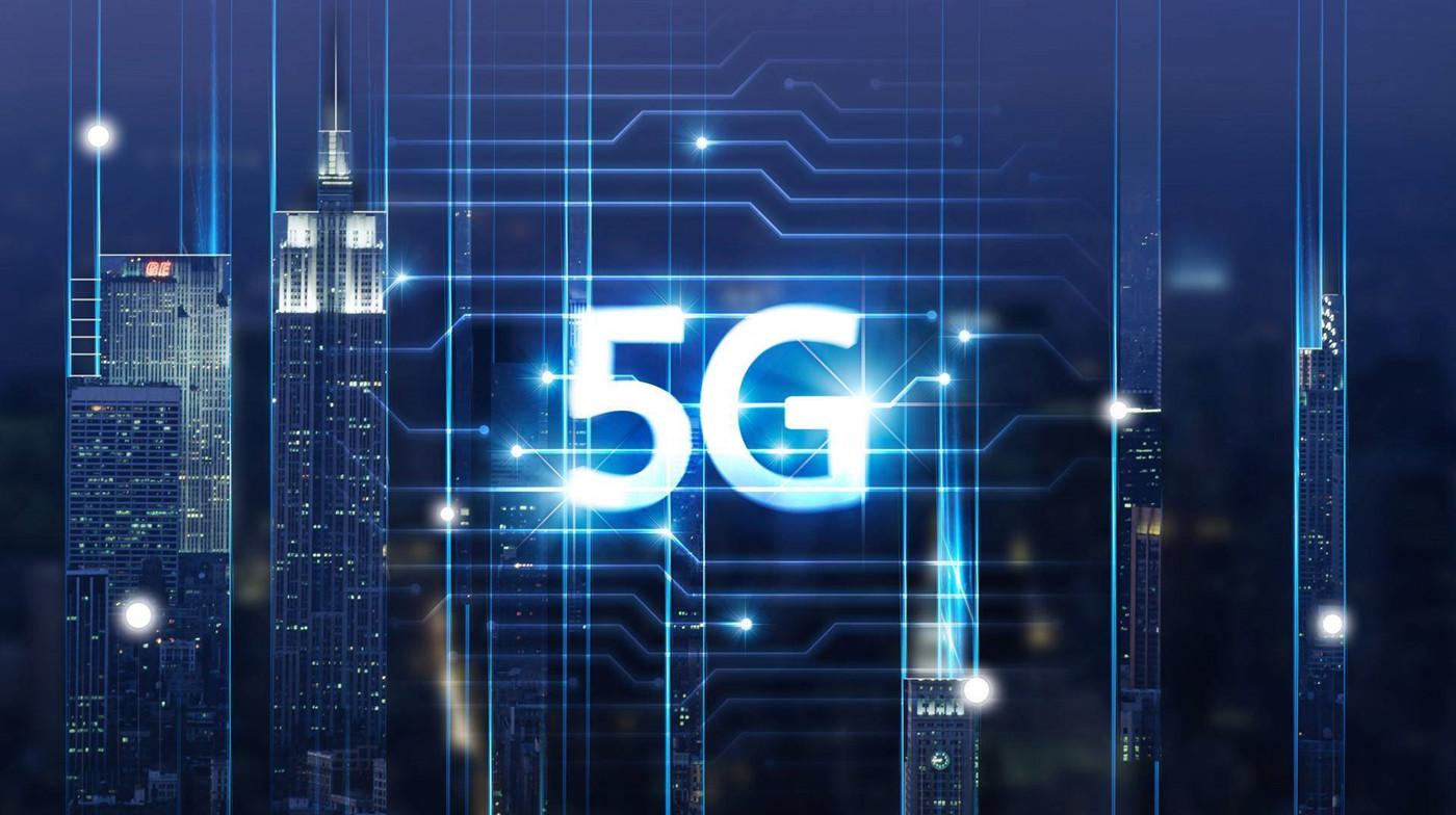 5G發牌兩周年:成績顯著,未來可期