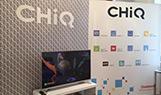 長虹在法國推出高端智慧家電品牌CHiQ