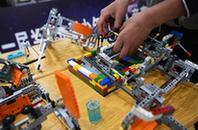 中國青少年機器人競賽選拔賽開賽