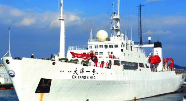 """""""大洋一號""""完成第一航段科考任務"""