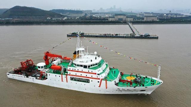 中國大洋54航次科考啟動
