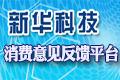 家电频道_新华网