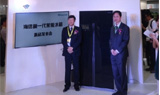 海信發布新一代智能冰箱