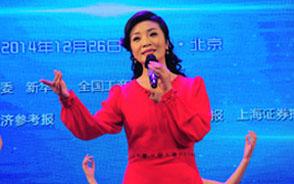 中國智造世界影響頒獎盛典