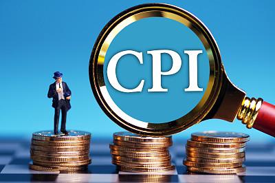 5月CPI同比漲幅或繼續反彈 全年通脹仍溫和可控
