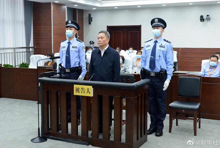 上海市公安局原局长龚道安被控受贿7343万余元