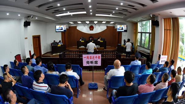 福州:黨員幹部旁聽庭審行賄案