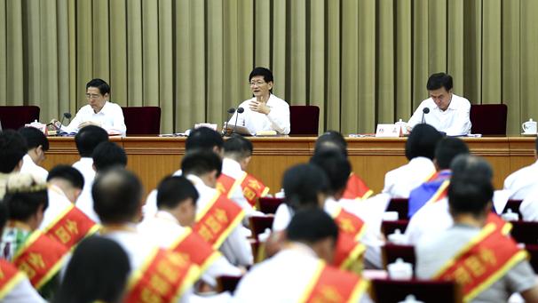 第八次全國信訪工作會議在京召開