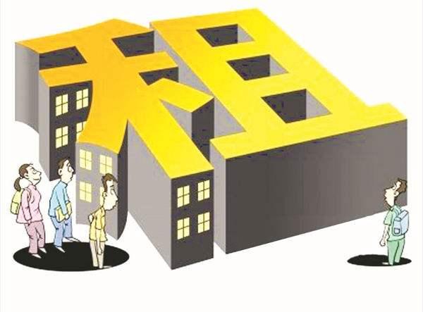 買房,還是租房?這些政策你需要了解