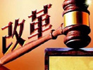 8省市試點刑事案件律師辯護全覆蓋