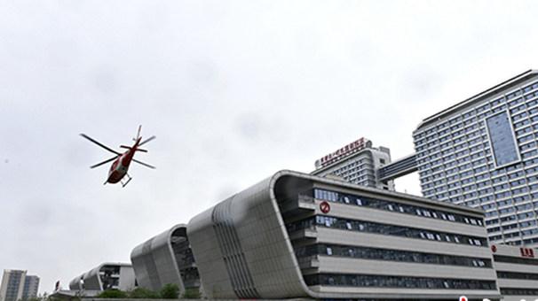 安徽首架醫療救援直升機正式投用
