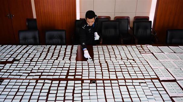南京鐵路公安破獲一起制售春運假票案件