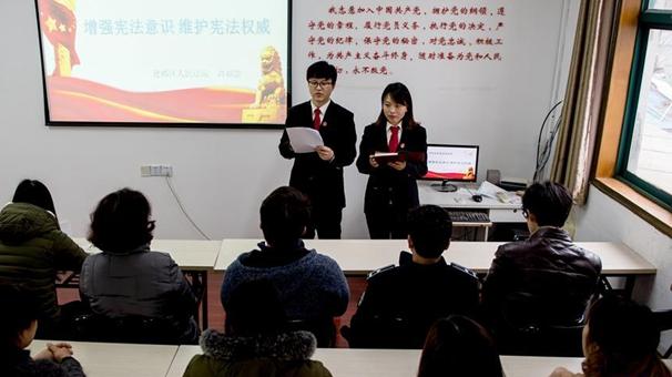 江蘇南京:憲法宣傳進社區
