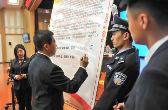 """甘肅""""公檢法""""聯合治""""賴"""" 鼓勵民眾舉報線索信息"""