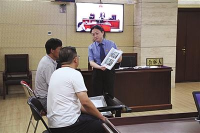 北京買賣江豚第一案 兩人被判緩刑