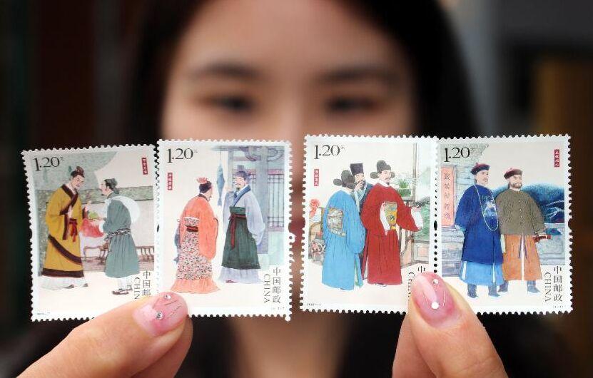 《清正廉潔(一)》特種郵票發行