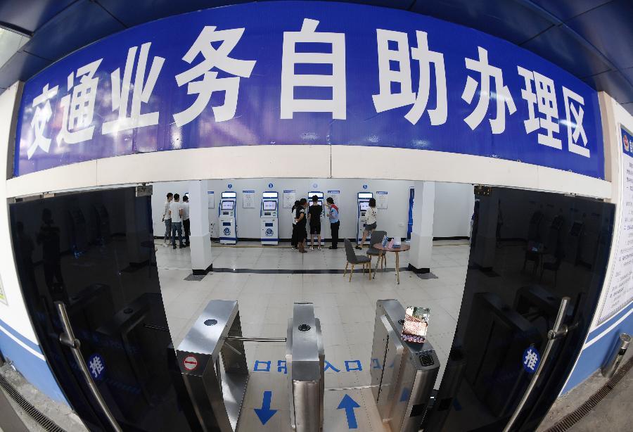 福州:研發自助便民係統 提升辦事服務效率