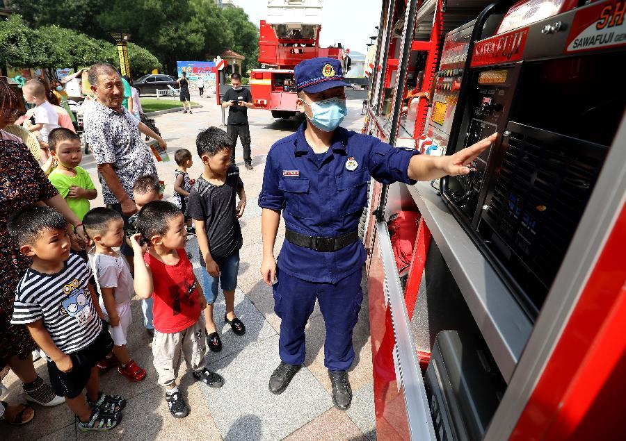 關注消防 平安夏日