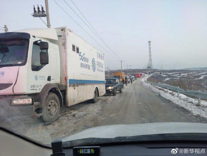 笏山金礦發生爆炸事故 已有300余人參與救援
