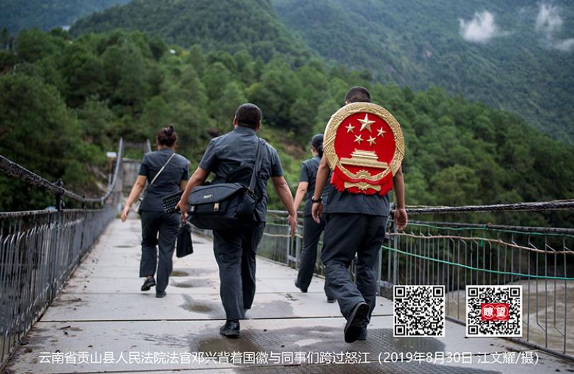 法治中國:築牢長治久安基石