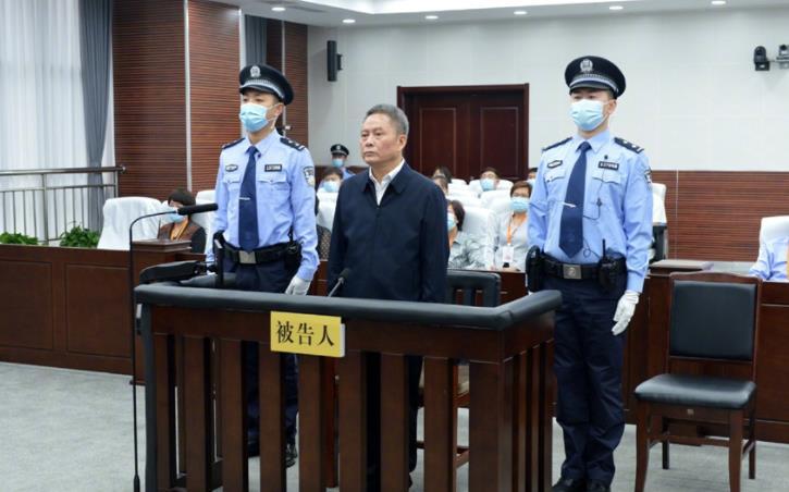 上海市公安局原局長龔道安被控受賄7343萬余元