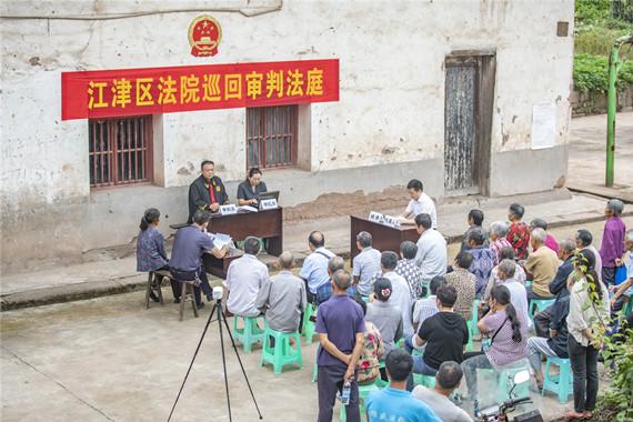 重慶:巡回法庭解民憂 扎根大山辦實事