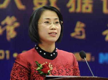 中國質檢報刊社副社長劉佳致辭