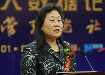 中國家用電器服務維修協會會長劉秀敏致辭